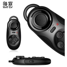 HAOBA Mini Wireless Universal VR Bluetooth Remote Controller Gamepad Camera Shutter Joystick for Android 3D Glasses VR BOX