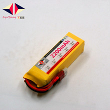 2200mAh 18.5V 40C 5s LYNYOUNG Lipo battery for RC Drones Quadrotor Helicopter Airplane Lipo battery