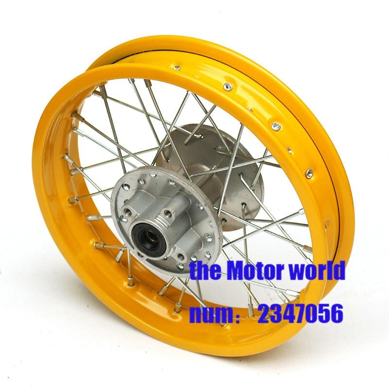 Felgen Motorrad-zubehör & Teile Gutherzig 12 Zoll 4 Anliegende Loch Felgen 1,85-14 Umrüstung Für Dirt Bike Pit Bike Vakuum Hinten Rad Felgen