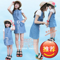 2015 Matching Mother Daughter Clothes Family Look Family Matching Clothes Dresses Parent-child Outfit Girls And Mum Mae Filha