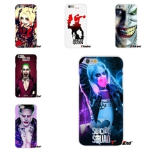 coque huawei y5 harle quinne