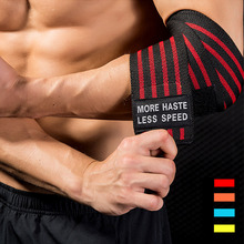 1 Pair Weightlifting Adjustable Bandage Elbow Wraps Elastic Straps Brace Support Protector for Gym Fitness Workout Bodybuilding