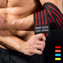 1 par de levantamento de peso ajustável bandagem elbow envolve tiras elásticas cinta suporte protetor para ginásio fitness workout musculação