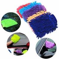 1 stücke Einfach Mikrofaser Küche Haushalt Waschen Waschen Reinigung Handschuh Mit Schwämme, tücher & Pinsel Für Auto auto care 20x14 cm. #