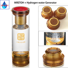 Healthy Anti-Aging MRET OH and Hydrogen generator Two-in-one Electrolytic hydrogen Rich Ionizer generator With Acid water cavity