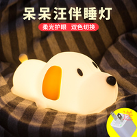 Bedside plug in baby feeding lamp bedroom led charging Mini silicone dream night lamp