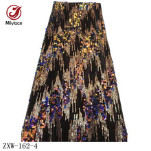 Milylace Nigerian sequins velvet fabric 5 yards two color sequence velvet fabric fashion soft fabric for party dresses ZXW 162