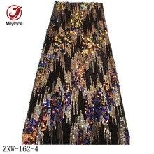 Milylace tela de terciopelo con lentejuelas nigerianas, tela de terciopelo con Secuencia de dos colores de 5 yardas, tela suave de moda para vestidos de fiesta ZXW 162