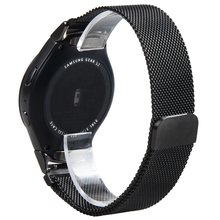 V-moro milanese bandas lazo para el engranaje s2 cierre magnético corchete correa de reemplazo con adaptadores para samsung gear s2 r720