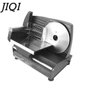 JIQI Electric Food Slicer Pork Mutton Roll Meat Grinder Frozen Beef Cutter Stainless Steel Bread Vegetable Fruit Slicing Machine