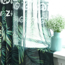 Green Tropical Plants Printed Curtains