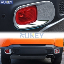 For 2015 2016 2017 Jeep Renegade Chrome Rear Bumper Fog Tail Light Lamp Foglight Cover Trim Molding Frame Styling Garnish