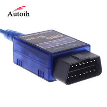 Hot Sale ELM327 V1.5 ODB2 OBD 2 II USB Car Auto Scanner Tool Diagnostic Tools