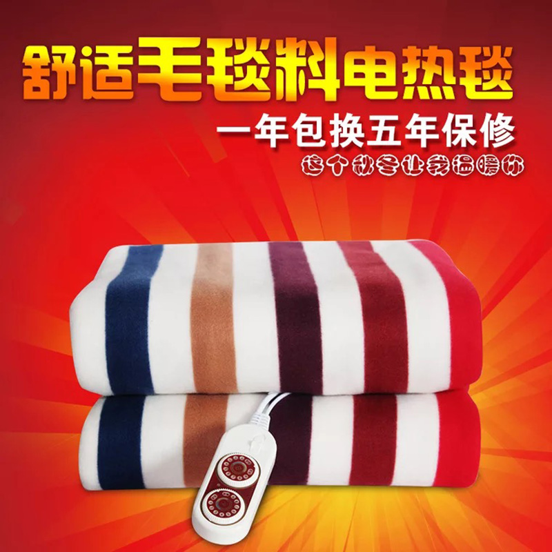 110-220V Thicker Single Electric Mattress Thermostat Electric Blanket Security E