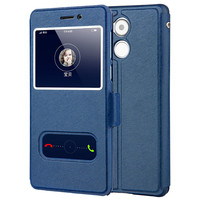 Huawei Honor 6C Case 5 0 High Quality Window PU Leather Case Cover For Huawei 6C