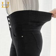 Женские узкие джинсы LEIJIJEANS, повседневные джинсы стрейч с высокой посадкой, на пуговицах, черные леггинсы больших размеров, весна-лето