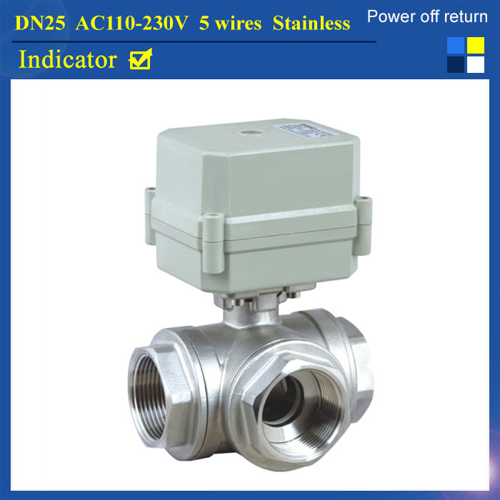 1  AC110V-230V 5 wires Electric motorized ball valve with 10Nm Acutator Valve 3-Way L Type, electric motor control valve dn40 g1 5 ac220v electric actuator brass ball valve motorized motor driven ball valve switch type electric two way valves