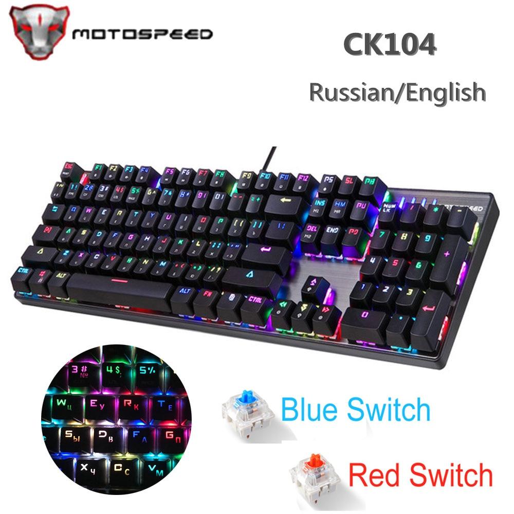 MOTOSPEED CK104 Metal 104 Chaves Azul/Interruptor Vermelho Russo Inglês Teclado Retroiluminado Gaming Mecânica para Dota 2 Overwatch Gamer