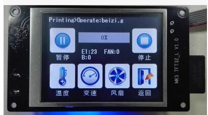CE 3D Printer splash screen MKS TFT32 touch screen smart controller display 3.2inch
