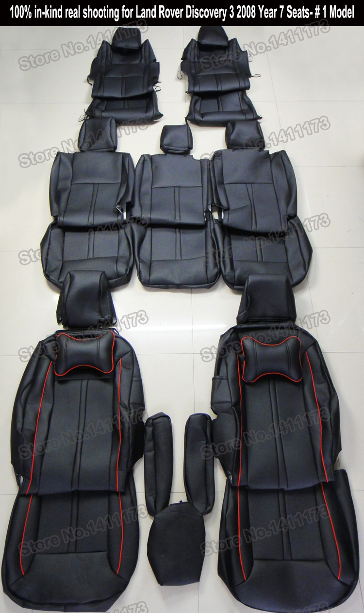 129 car seat protector (1)
