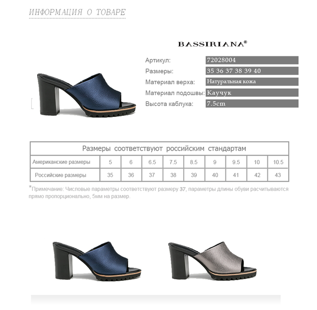 BASSIRIANA - 2017 sandals women for summer Genuine leather High heels womans shoes Free shipping