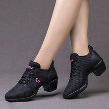 MWY Modern Sports Dance Shoes Women Breathable Soft Square Dance Shoes Zapatos De Baile Jazz Shoes Fitness Dance Shoes Women цена и фото