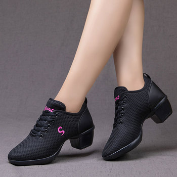 цена на MWY Modern Sports Dance Shoes Women Breathable Soft Square Dance Shoes Zapatos De Baile Jazz Shoes Fitness Dance Shoes Women