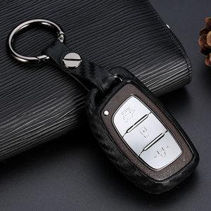 Image 3 - 2019 New Carbon Fiber Silica gel Key Cover Case For Hyundai Elantra Tucson Mistra Verna Sonata IX25 IX35 Car keychain keyring