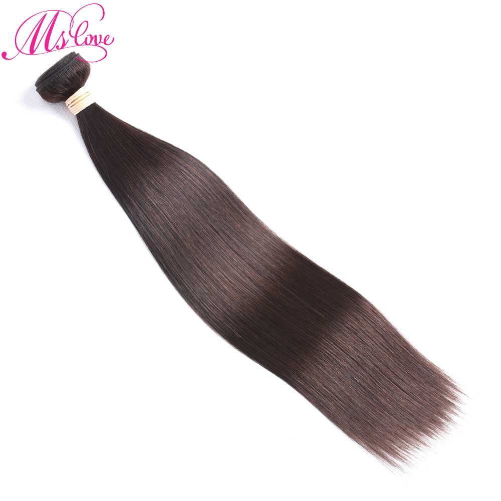 Ms Love #2 Dark Brown Straight Brazilian Hair Weave Bundles 1 Piece Human Hair Extensions 100 Gram Free Shipping Non Remy(China)