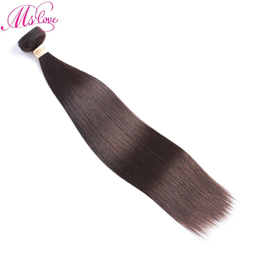 Ms Love #2 Dark Brown Straight Hair Bundles 1 piece Brazilian Human Hair Extensions 100 Gram Free Shipping