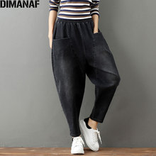 DIMANAF Plus Size Women Jeans Autumn Harem Pants Fried Chicken Trousers Elastic Loose Solid 2017 Black Winter Harem Denim Jeans