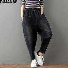 DIMANAF Plus Size jeansy damskie jesienne spodnie Harem spodnie smażony kurczak elastyczne luźne stałe 2017 czarne zimowe dżinsy Harem