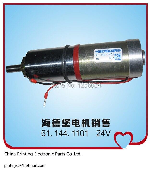 1 piece latest model heidelberg gear motor 61.144.1101 for heidelberg SM102 and CD102 machine 24V 1 piece water sensor for heidelberg sm102 cd102 machine
