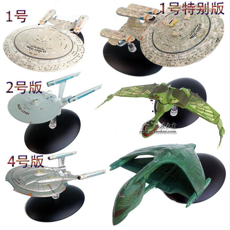 1:72 advancde alloy model spacecraft, Star Trek UFO, Spaceship in nine degree space, educational toys, free shipping star trek magazine star ship eaglemoss uss enterprise nx 01 spaceship model 4