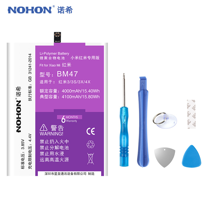 NOHON BM47 Batterie Pour Xiaomi Redmi 3 3 S 4X 3X Hongmi D'origine Batterie De Remplacement 4100 mAh Haute Capacité Téléphone Li-ion Batteries