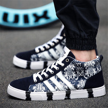 Shoes men 2016 Flats New Men's Brand Casual shoes Men's Canvas shoes Fashion Breathable Comfortable size 39-44 zapatos Trainers