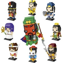 LOZ MiNI Blocks Chinese Cartoon Character Building Bricks Saint Seiya Auction Model Toy Mini Blocks Kids Gifts 1453 1462
