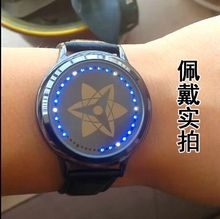 Naruto Watch kakashi Led Back Light Waterproof Watch