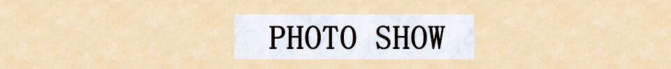photo shop