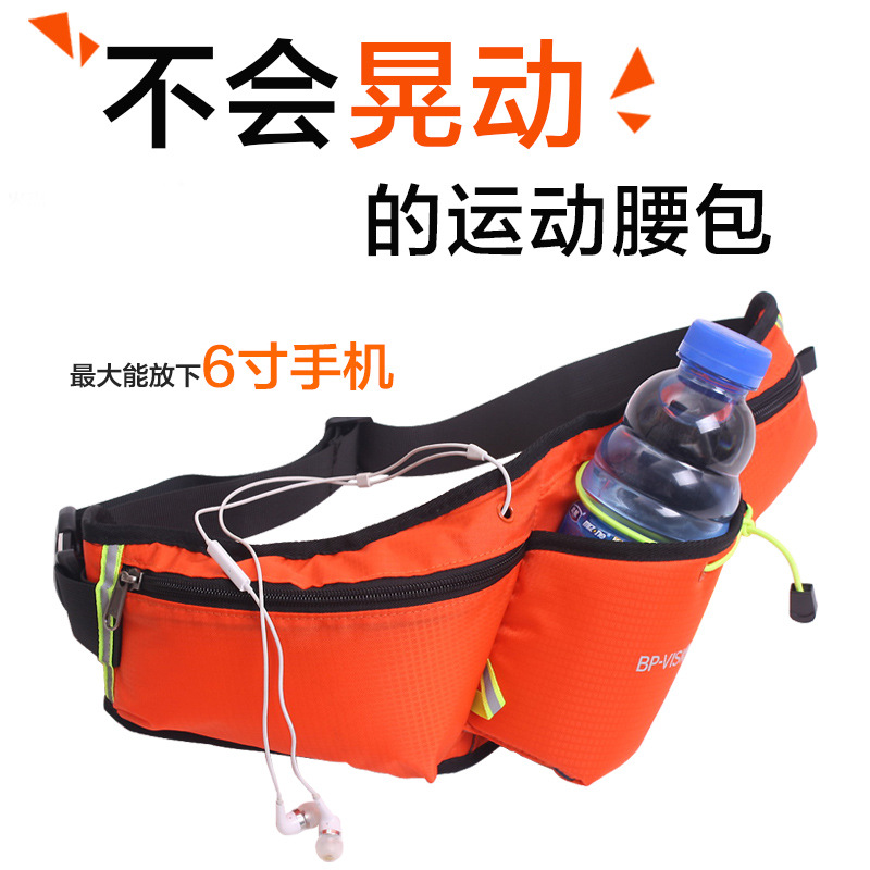 2018 Running Travel Waist Pocket Jogging Outdoor Sports Bag Portable Waterproof Cycling Bum Double Bag Design