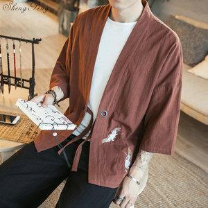 Image 4 - Kimono cardigan ผู้ชายญี่ปุ่น obi ชายยูกาตะผู้ชายชุดเสื้อคลุมฮาโอริซามูไรญี่ปุ่นญี่ปุ่นแบบดั้งเดิมเสื้อผ้า Q749