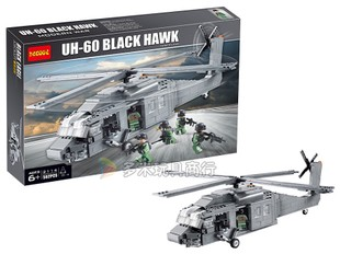 Decool 2114 Building Blocks Military UH-60 BLACK HAWK Plane Airplane Helicopter Bricks Blocks Children Toys Compatible With Lego suh jude abenwi the economic impact of climate variability