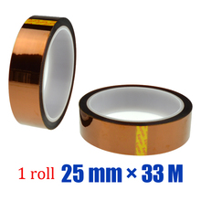 free shipping  1roll* 25mm* 33M  0.06mm 2″ High Temp Polyester amber Masking Tape