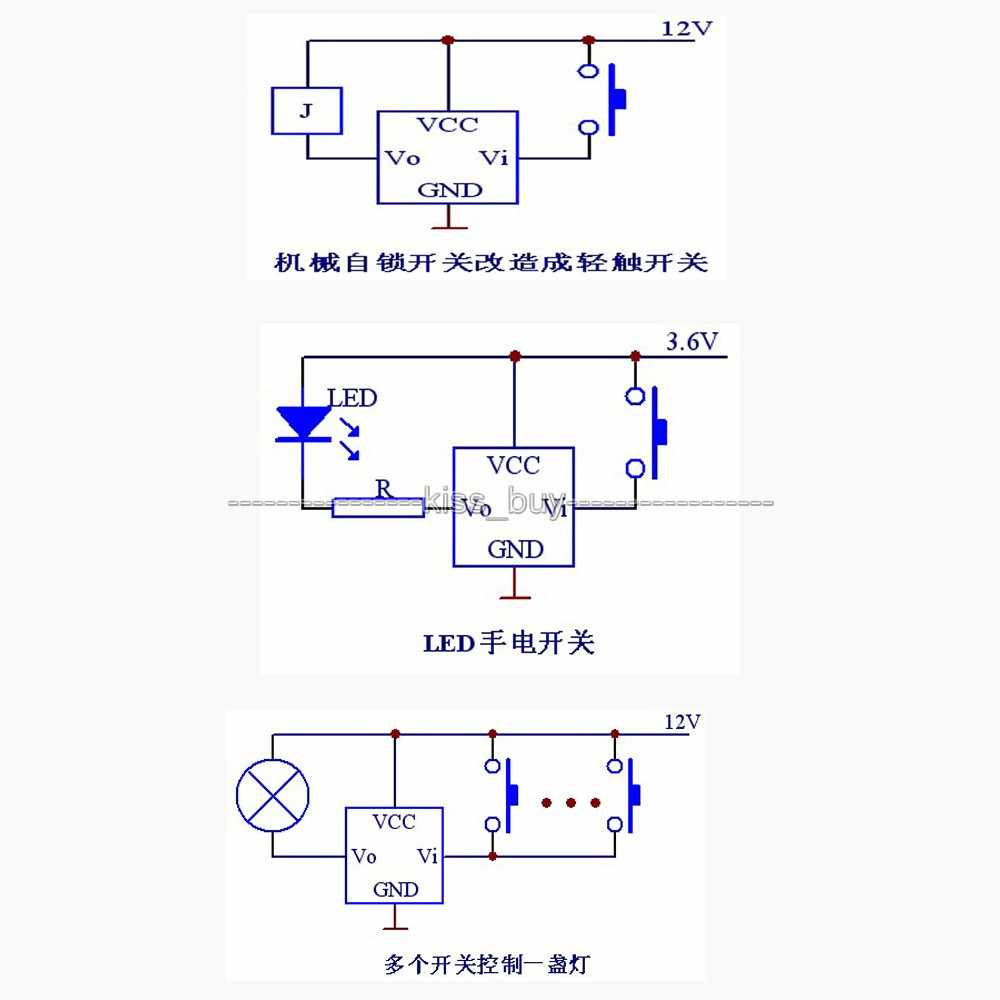 small resolution of  1500ma flip flop latch switch circuit module bistable multivibrator module 12v 9v 3 6v