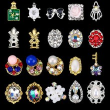 MAFANAILS 100Pcs New Glitter Pearl with Rhinestones,3D Metal Alloy Nail Art Decoration/Charms/Studs,Nails 3d Jewelry