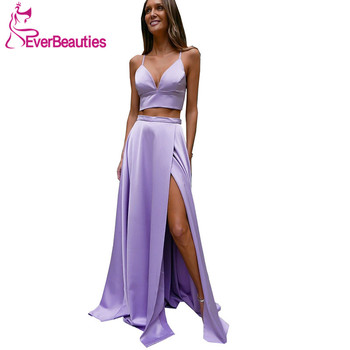 Robe De Soiree Two Pieces Evening Dresses Long 2020 Spaghetti Straps  Evening Party Dresses V-Neck Prom Gown Formal Dress