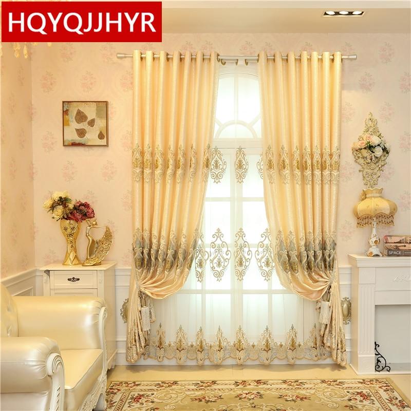 2016 Custom Made European Royal Luxury Curtains For Living