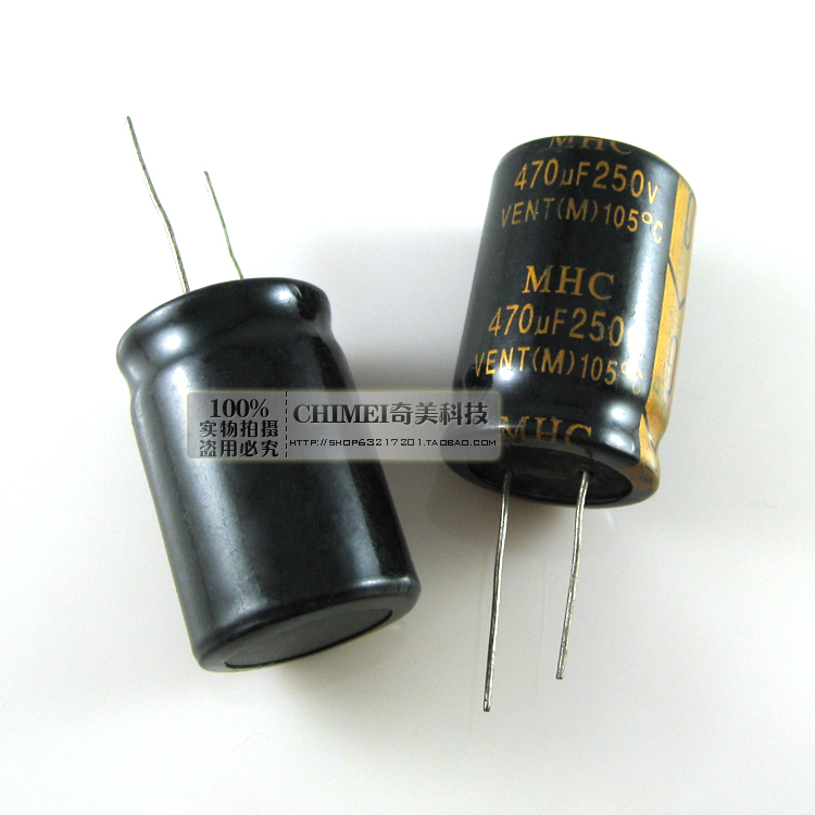 Electrolytic Capacitor 250V 470UF Capacitor
