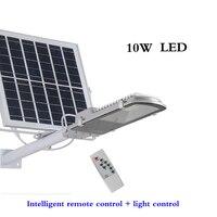 10 Вт солнечный уличный свет открытый водостойкий алюминиевый дорожное освещение умный свет пульт дистанционного управления настенный све
