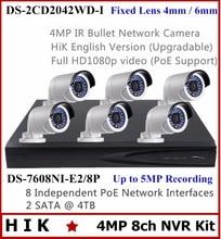 ХИК 1080 P Full HD Система Видеонаблюдения 8-КАНАЛЬНЫЙ Комплект NVR DS-7608NI-E2 4MP/8 P с Камеры ВИДЕОНАБЛЮДЕНИЯ DS-2CD2042WD-I 6 шт.